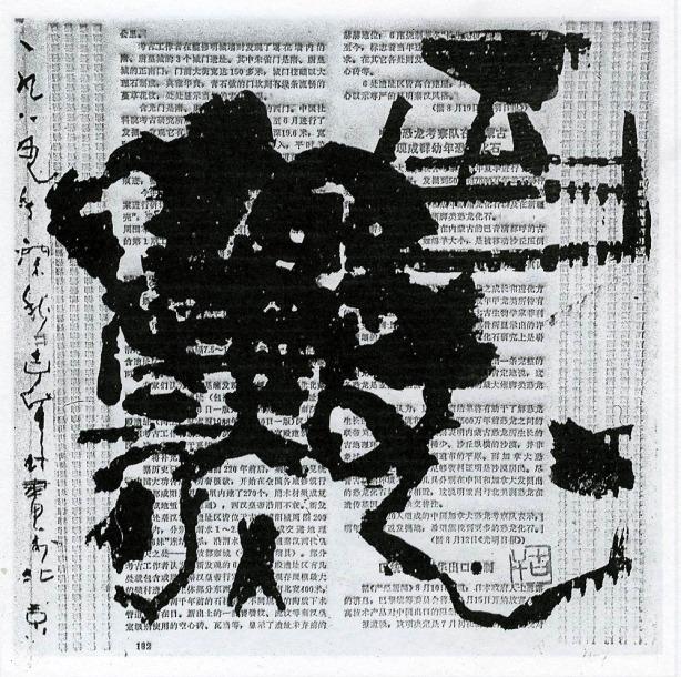 wang-xuezhong-a-hundred-flowers-blossom