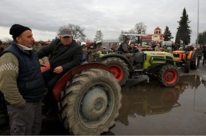 Greece Farmers'  Protest