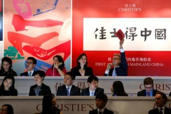 China Christie's