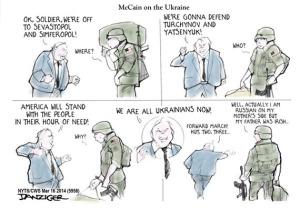 McCain Leads