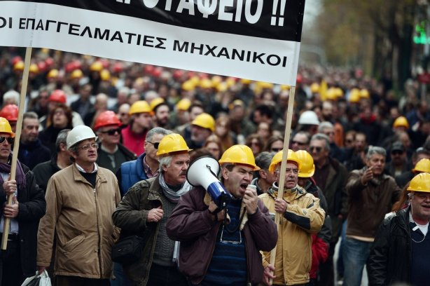GREECE-ECONOMY-PROTEST